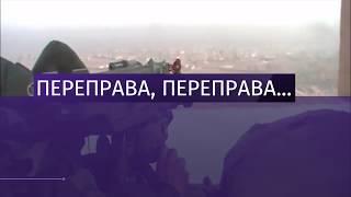 Сирийский спецназ форсировал Евфрат при поддержке ВКС России