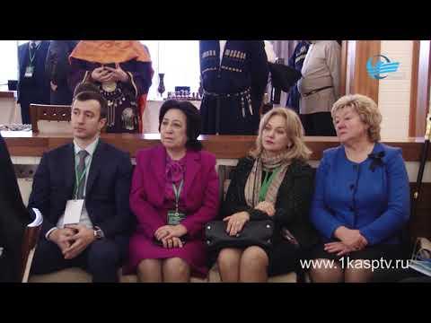 Международный форум «Россия – исламский мир» собрал в Каспийске известных богословов, видных политических и общественных деятелей из 25 зарубежных стран