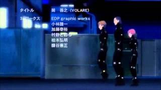 Last Kiss - Gantz Ending HD
