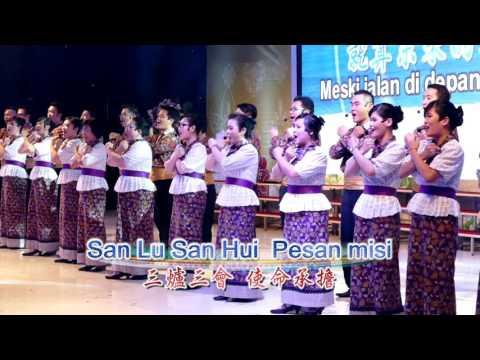 印尼文 天意 Kehendak Tuhan