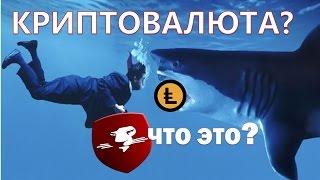 видео Что такое анонимный банковский счет и зачем он нужен?