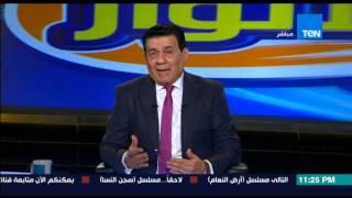 مساء الانوار - مدحت شلبى :  لقطات خاصة من اجتماع مجلس ادارة الاهلى و معلومات عن الاحتفال
