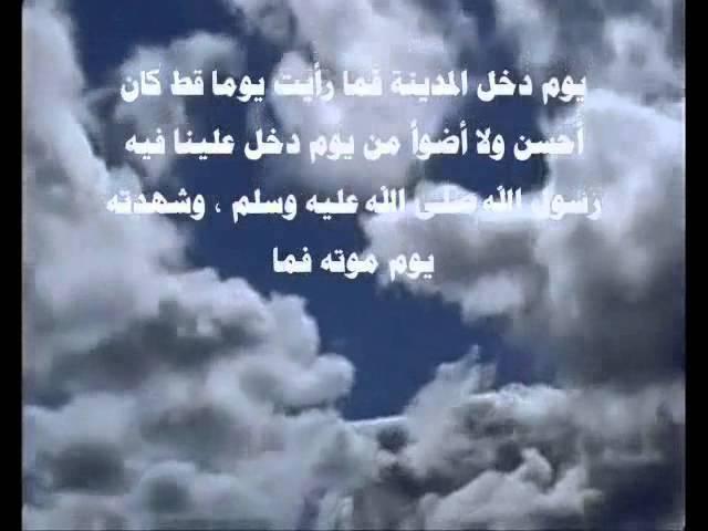 في دقيقتين متى توفي النبي صلى الله عليه وسلم Youtube