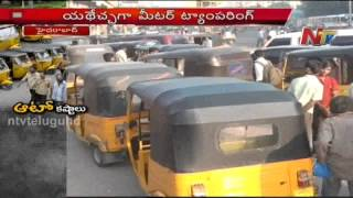 Common People Facing Problems with Autos in Hyderabad