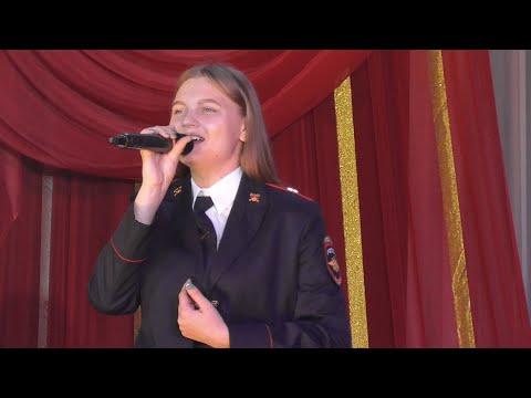 "Семикаракорск ""Наша служба и опасна и трудна"" Концерт ко Дню полиции."