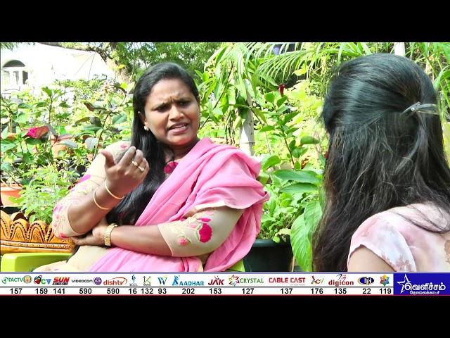 En Veetu Thottathil - Epi - 227 | Terrace-and-Roof Gardening | Videos | Velicham Tv Entertainment