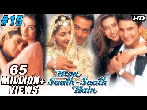 Hum Saath Saath Hain - 15/16 - Bollywood...