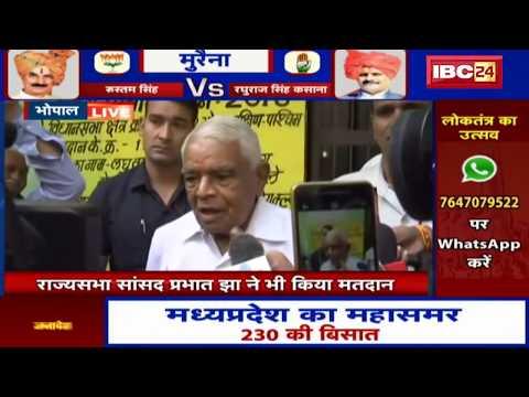 Bhopal Assembly Polls 2018: BJP नेता Babulal Gaur ने डाला Vote | जनादेश 2018