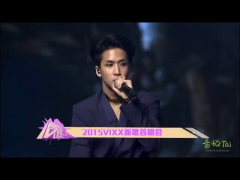 【VIXX】20151208 BEIJING SHOWCASE 빅스 베이징 쇼게이스 北京showcase完整版