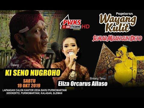 #pwkslive#livestreaming-pagelaran-wayang-kulit-dalang-ki-seno-nugroho-lakon-semar-mbangun-desa