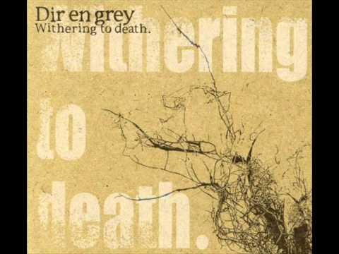 Dir en grey Beautiful Dirt