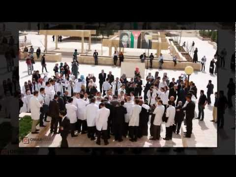 Memories Video 2 - Social Ceremony - Hashemite Doctors 2012