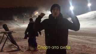 Наши Сурдлимпийские зимние игры(, 2015-03-17T11:52:31.000Z)