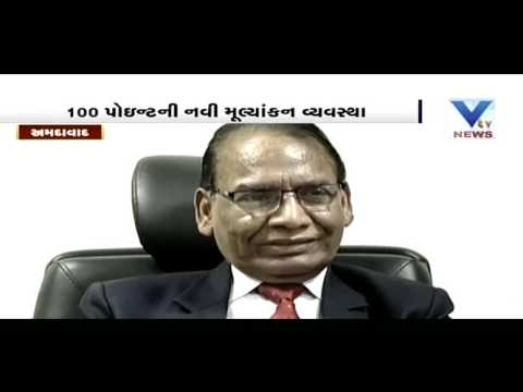 Gujarat Technological University ( GTU ) 100 points Assessment Program | VTV Gujarati