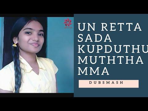 Un  Retta  Sadai  Kupduthu  Muththamaa |Dubsmash |Tsfm