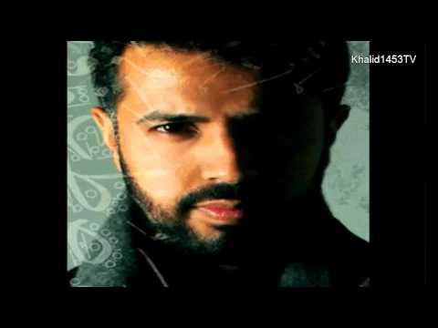 Muhammad Al Husayn- Ya Ilahi HD