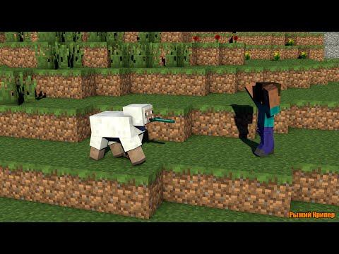 Могла Minecraft Играю В Раз Первый Майнкрафт Кровь человека октопаука
