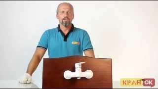 Видео обзор смесителя для ванной IMPRESE LESNA 10070W