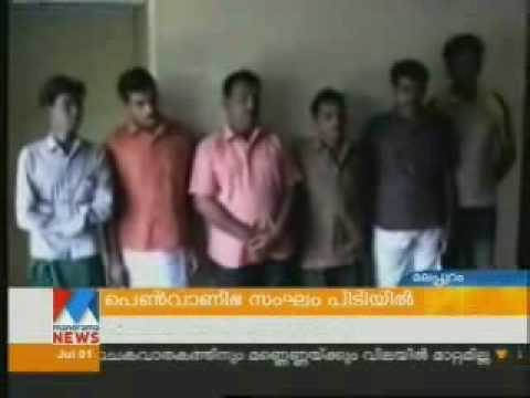 escort kerala sex news 7 thumbnail