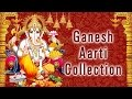 Ganesh Aarti Collection, Ganesh Utsav Special I Full Audio Songs Juke Box video