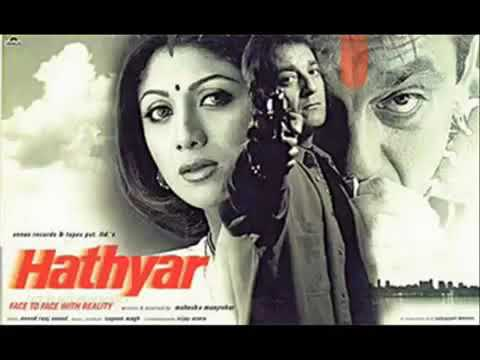Hathyar Theme |Sanjay Dutt|  Hathyar Background music| Sanju Baba |Ringtone 2018 | Manish Kakriya