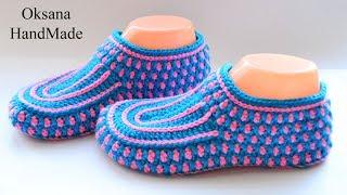 Домашние тапочки следки  крючком. Мастер класс. Slippers crochet