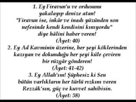 Hazreti Osman   Abdurrahman Önül - İlahi