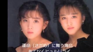 1991年10月16日リリース 12枚目シングル.