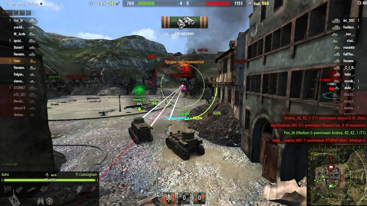 Моды World Of Tanks 0 7