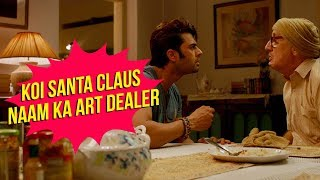Koi Santa Claus Naam Ka Art Dealer | Baa Baaa Black Sheep | 23rd March