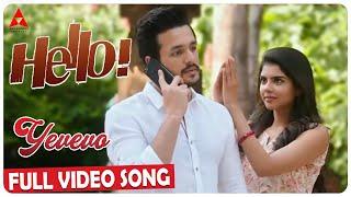 Yevevo Video Song || Hello Video Songs || Akhil Akkineni, Kalyani Priyadarshan || Annapurna Studios