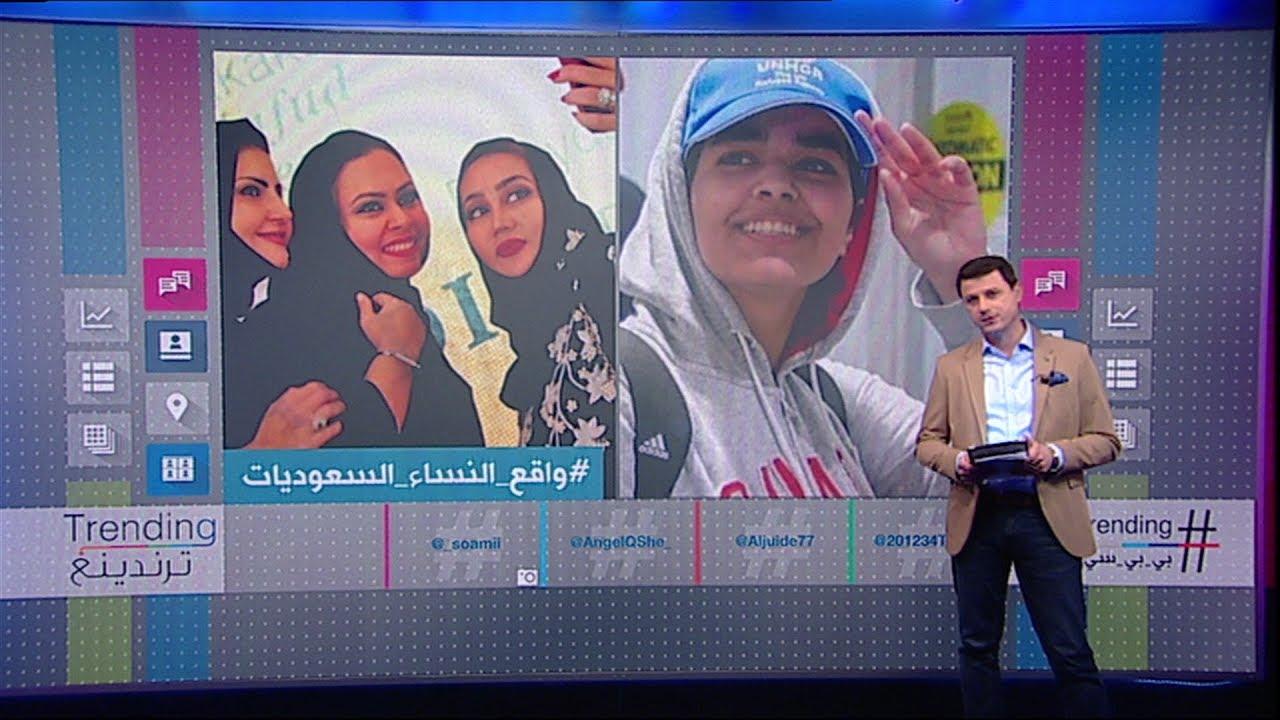 بي_بي_سي_ترندينغ: واقع حياة المرأة السعودية يثير جدلا على المنصات الاجتماعية