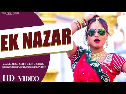 "SUPERHIT NAGPURI SONG ""Ek Nazar New Nagpuri Song2019"". PRESENTS BY AYUSH FILMS NAGPURI............."