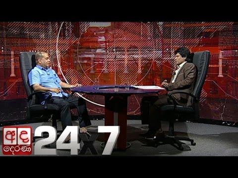 INSIGHT Episode 23 - Mahinda Amaraweera