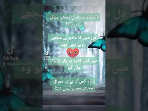 #whatsup statas# urdu poetry#broken heart#