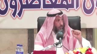حرص الشيخ محمد العثيمين على الوقت | عثمان الخميس