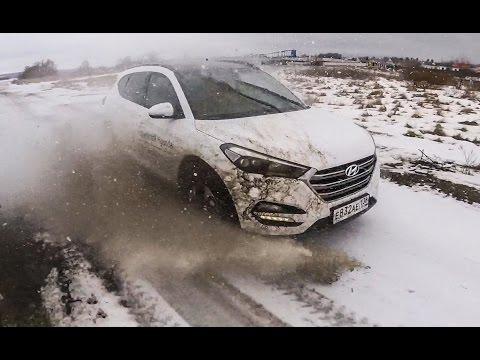 Хендай Туссан 2016 тест драйв Hyundai Tucson 2016 . В чем он хорош, а в чем не очень