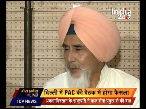 AAP to remove Sucha Singh from party before Punjab elections; Sucha Singh accused of corruption