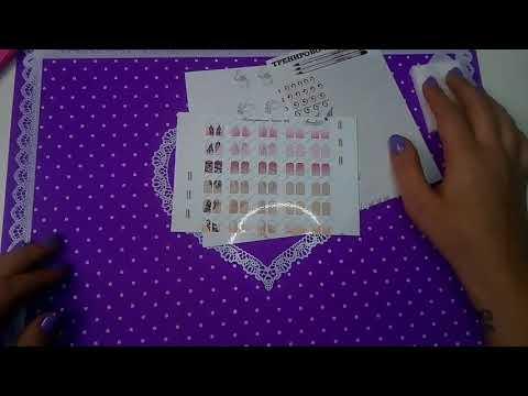 Тренировочные карты для вензелей для ногтей напечатать