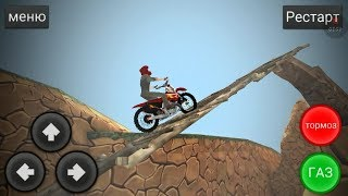 MOUNTAIN MOTOR CYCLE DRIVER GAME - Motor Bike Games - Dirt MotorCycle Race Game - Bike Games To Play