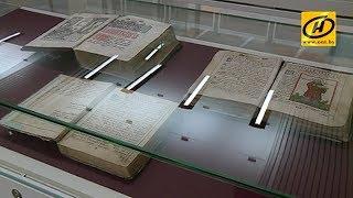 Фрагмент оригинала Библии Гутенберга доставили в Минск