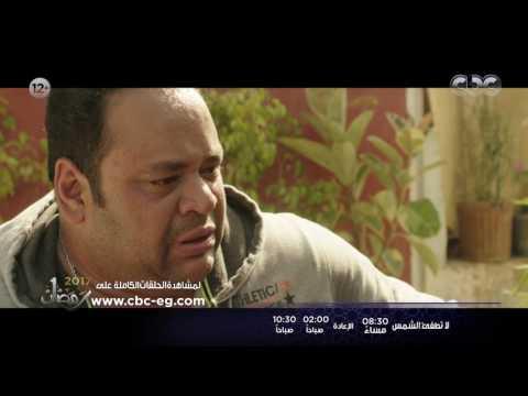 لا تطفيء الشمس | اول مواجهة بين احمد وادم بعد اما عرف انه عايش  'اقوي مشاهد دراما رمضان '