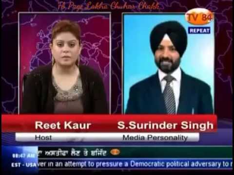 Veer Surinder Singh Talking Punjab Abut of...
