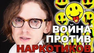 ГОРОД БЕЗ НАРКОТИКОВ