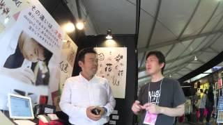 キセキノメイシ TDW2013 ご来場者インタビュー その4 原田麻衣 検索動画 8