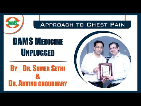 #DAMS Medicine Unplugged - #Approach to Chest Pain