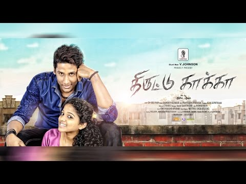 Thiruttu Kaakkaa - Tamil Comedy Short Film