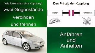 Wie funktioniert die Kupplung im Auto eigentlich ?