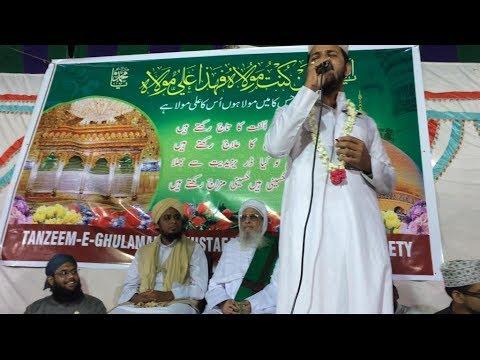 Main Gulam e Khawaja Hu Hind Hai Watan Mere By Mohammed Mujahid Qadri