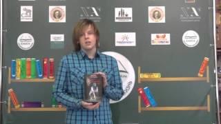 Стейс Крамер «50 дней до моего самоубийства». Михаил из Воронежа
